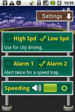 SpeedDetector Update