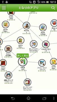 giveApp アプリの评価・口コミ・攻略・使い方