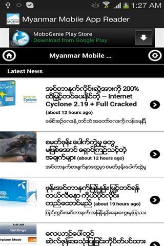 找应用 缅甸手机软件阅读器下载  编辑点评: 权限:0 无广告 0 人评论