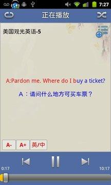 我爱学英语 (MP3+字幕)