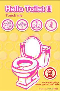 Hello Toilet