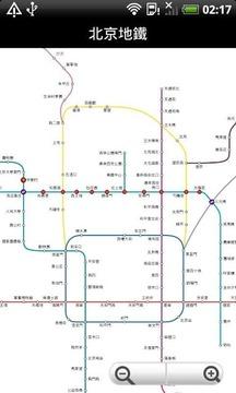 地铁捷运(中国/香港/台湾)