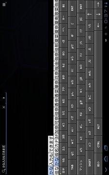 日本语フルキーボード For Tablet