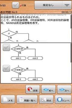 应用截图4