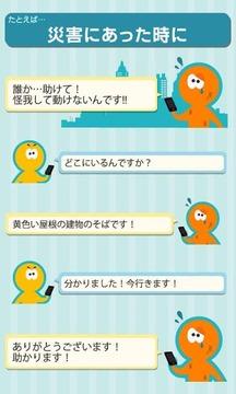【无料】トモチカ