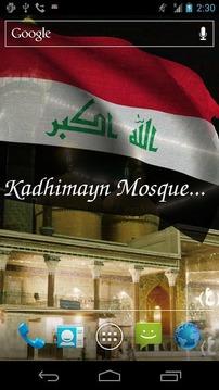 3D Iraq Flag