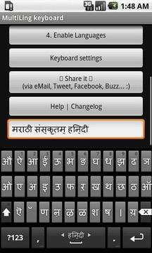 Hindi Keyboard Plugin