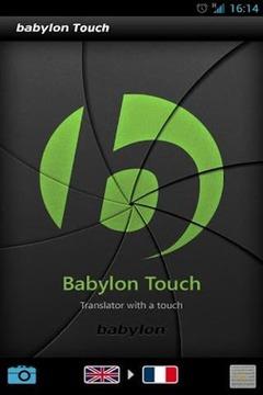 Babylon Touch
