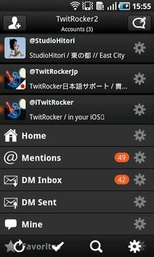 TwitRocker2 for Twitter