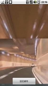 Live Wallpaper : Tunnel