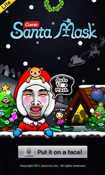 Comic Santa Mask Lite