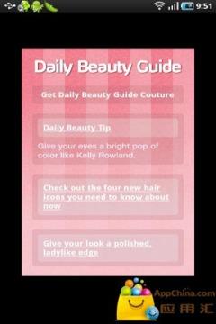 每日美丽建议 Daily Beauty Guide