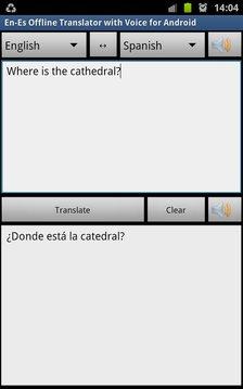 西班牙语离线翻译