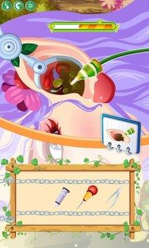 Fairy ear doctor game