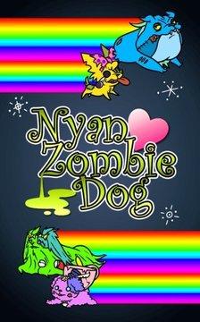 Nyan Zombie Dog - FREE Puzzle