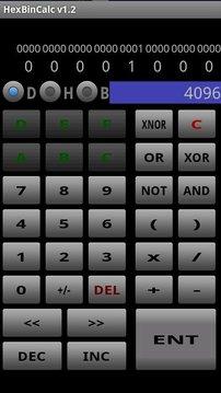 HexBinCalc 16进、2进数同时表示电卓