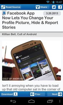 Drippler Galaxy S2更新和新闻(英文)