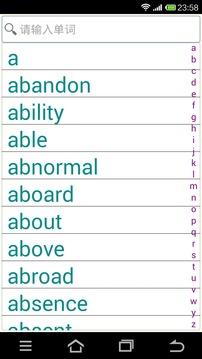 CET6英语单词