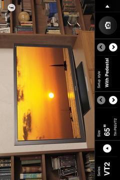 TV AR Setup Simulator