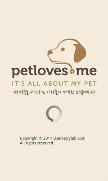 펫러브즈미 - petloves.me
