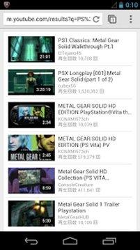 Best PlayStation PSX Games