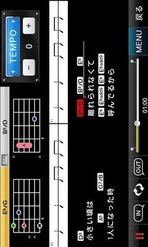 ギタースコア见放题 ギタナビJOYSOUND