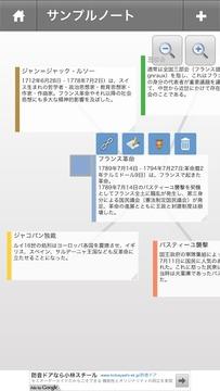 iroha Note