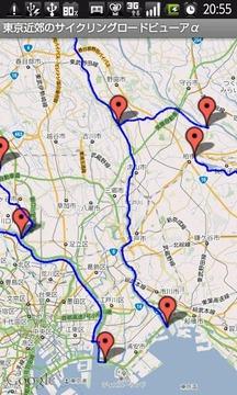 东京近郊のサイクリングロードビューアα