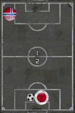 Street Football Multiplayer