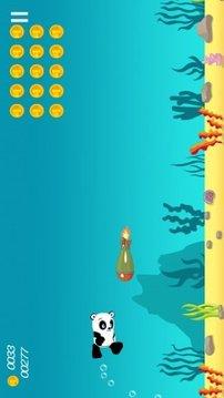 Kung Pou Underwater