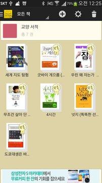 독서 다이어리 2.0 (책,서평,노트,도서,한 줄)