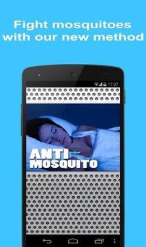 Anti-Mosquito (NEW METHOD)
