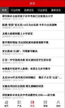 江西教育平台