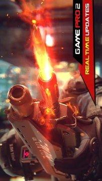 Game Pro2