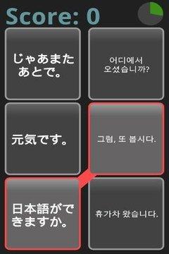 AE 쌩기초 일본어회화_맛보기