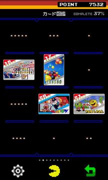 ナムコ・ゲームス カードゲッター