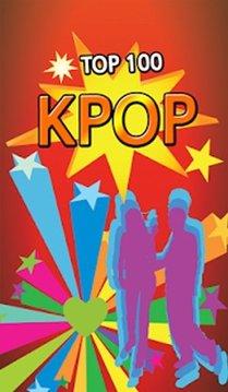 韩国音乐录像前100名
