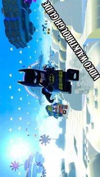 Guide Lego Movie walktrough
