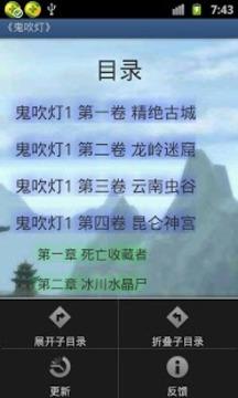 经典玄幻小说
