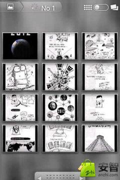 《2012完全手册》漫画