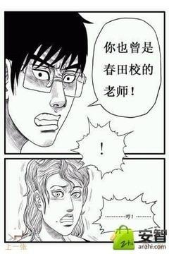 老庄在讲鬼故事第5辑
