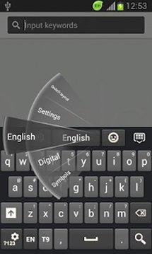 键盘银河注2