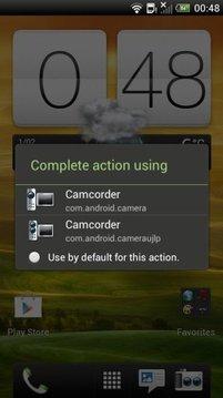 HTC EVO 3D Camcorder Button