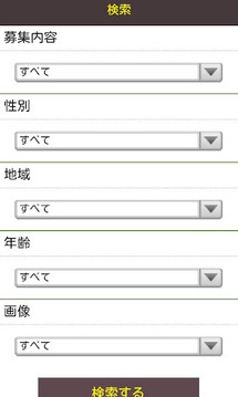 KAKAO BBS~カカオトークチャット友达募集掲示板~