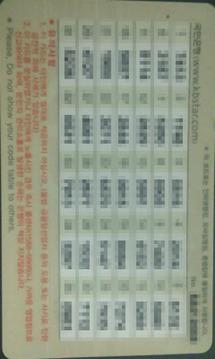 보안카드 원샷! 사진촬영 한방으로 보안카드 휴대 끝!