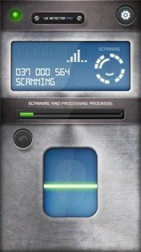 Fingerprint Lie Detector Free