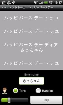 DTalker日本TTS演示