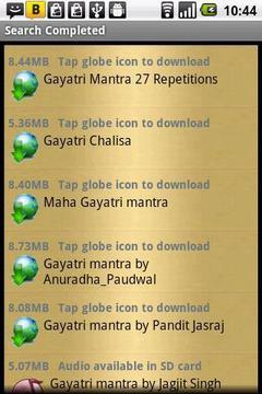 咒语闹钟 Shri Gayatri Temple