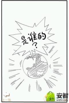 搞笑漫画追着女生跑第4辑