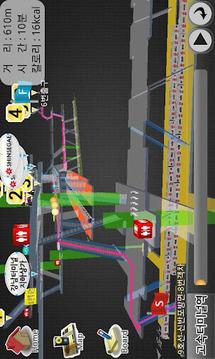 3D 지하철역